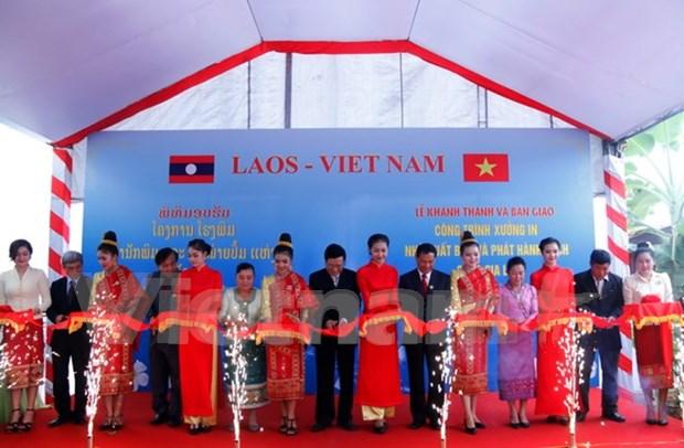 越老关系55周年:由越南援建的老挝国家出版社印刷厂工程竣工投运 hinh anh 1