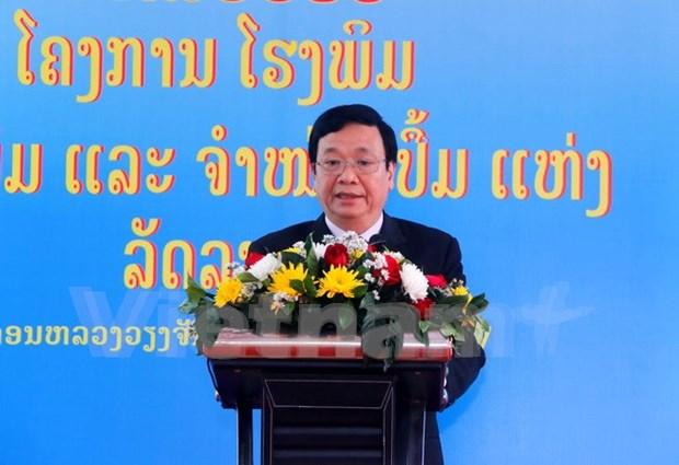 越老关系55周年:由越南援建的老挝国家出版社印刷厂工程竣工投运 hinh anh 2
