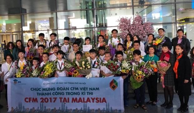 """越南学生在""""2017年未来数学家挑战赛""""中获得佳绩 hinh anh 1"""