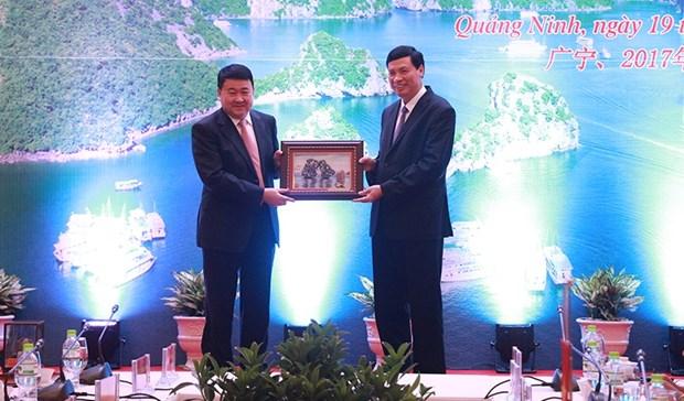 广宁省:东盟自由贸易地区的贸易窗口 hinh anh 1