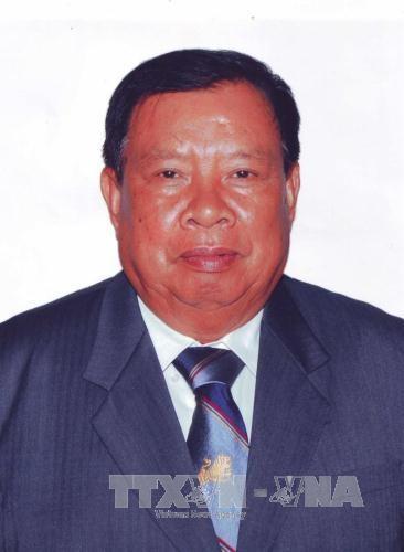 老挝人民革命党中央总书记、国家主席本扬·沃拉吉即将对越南进行正式友好访问 hinh anh 1