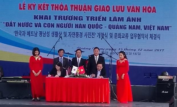 越南广南省与韩国加大文化交流与合作力度 hinh anh 1