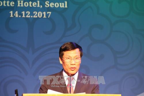 2017年越南文化旅游节在韩国举行 hinh anh 1