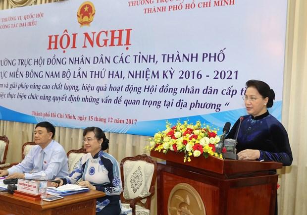 阮氏金银主席:掌握地方实情 提高人民议会决议贯彻执行质量效益 hinh anh 1