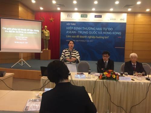 东盟-中国和香港自由贸易协定:越南和东盟各国商品进入香港市场的新机会 hinh anh 1