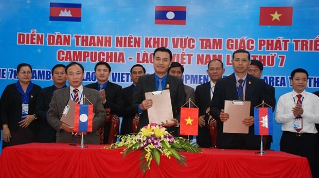 第七次柬老越发展三角区青年论坛发表联合声明 hinh anh 1