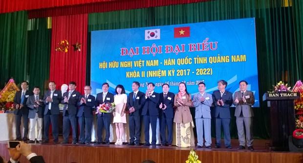 进一步增进越南与韩国的友谊和团结 hinh anh 1