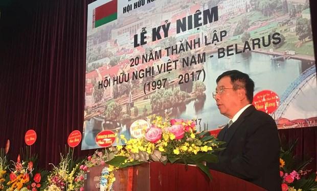 越南与白俄罗斯加强交流增友谊 hinh anh 1