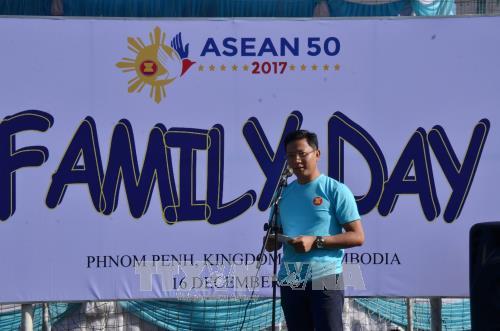 东盟家庭日活动在柬埔寨热闹举行 hinh anh 1
