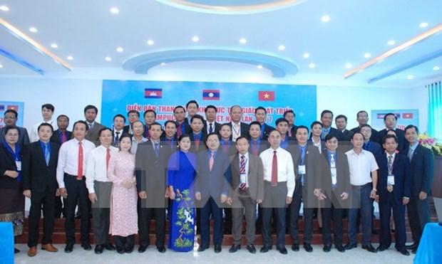 第七次柬老越发展三角区青年论坛发表联合声明 hinh anh 2