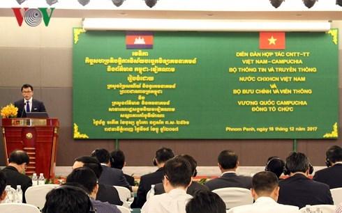 越柬关系50周年:促进数字时代的技术合作 hinh anh 1