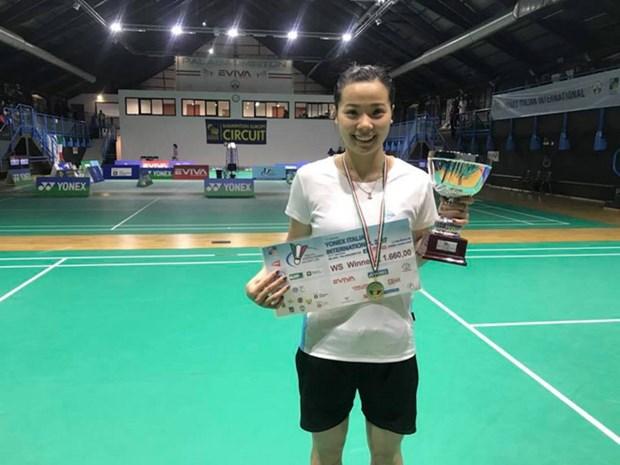 2017年意大利羽毛球国际赛:越南选手阮垂玲夺冠 hinh anh 1