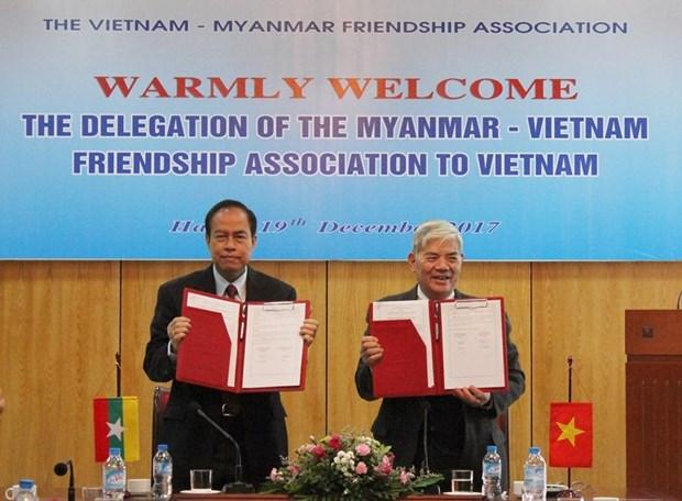 越南与缅甸加强友好合作关系 hinh anh 1
