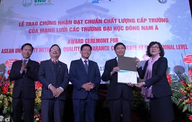 越南自然科学大学——东南亚地区中达到东盟大学联盟质量认证标准的首所大学 hinh anh 1