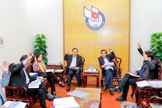 《2017年越南全国反贪污、反浪费新闻奖》颁奖仪式将于2018年1月2日举行 hinh anh 1