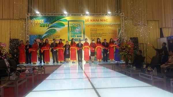 越南服装展览会吸引150企业参展 hinh anh 1