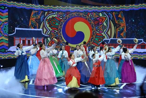 庆祝越韩建交25周年友好交流会在河内举行 hinh anh 1