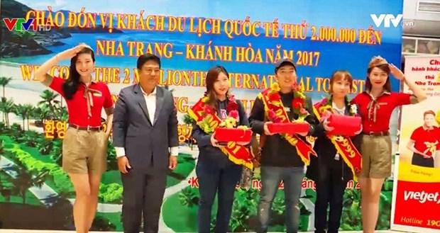 庆和省喜迎2017年第200万名国际游客 hinh anh 1