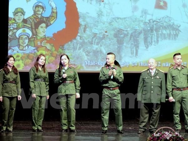 越南人民军建军73周年暨越南全民国防日28周年纪念典礼在俄罗斯举行 hinh anh 1
