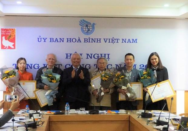 越南进一步增进同世界人民的团结和友谊 hinh anh 1