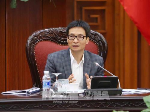 2017年信息技术应用国家委员会工作总结暨2018年工作部署会议召开 hinh anh 2