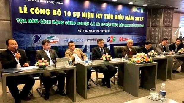 2017年越南十大科技新闻揭晓 hinh anh 1