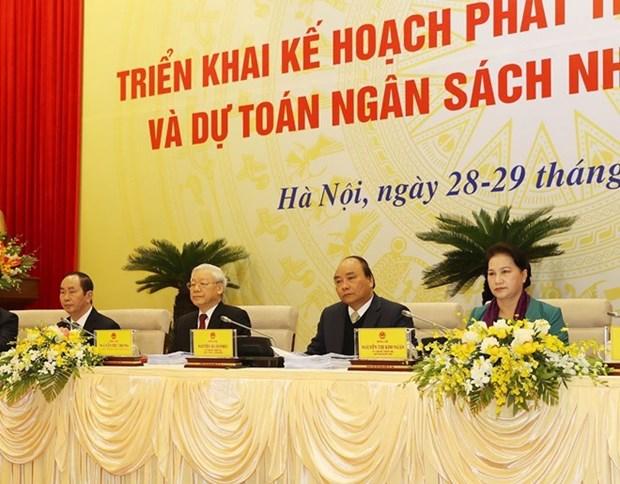 2017年越南十大经济新闻事件 hinh anh 1