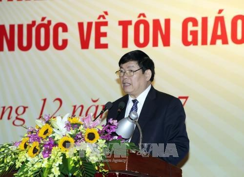 《宗教信仰法》尊重并保障所有越南人的宗教信仰自由权 hinh anh 1
