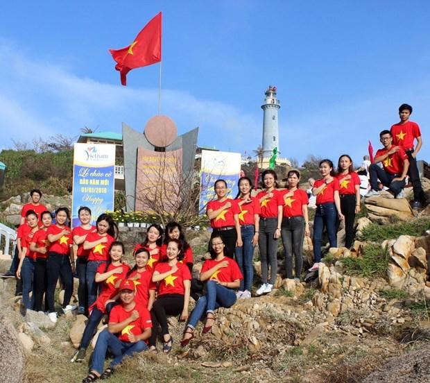 2018新年升旗仪式在越南陆地最东端举行 hinh anh 1