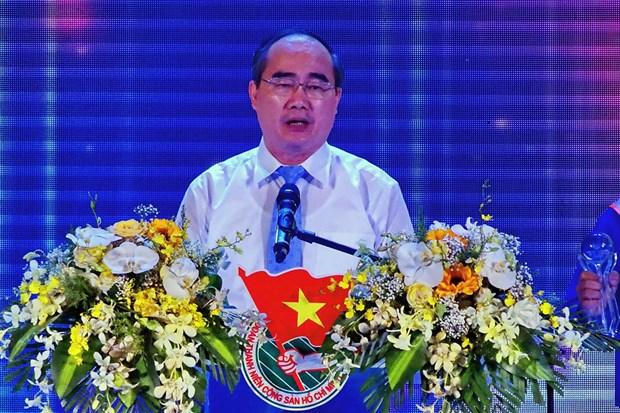胡志明市10名模范年轻公民受表彰 hinh anh 1