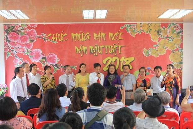旅居安哥拉越南人喜迎2018新年 hinh anh 2