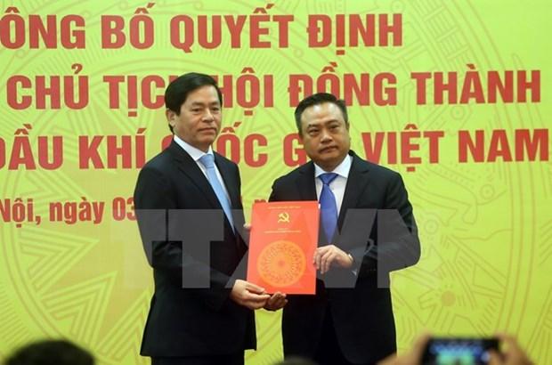 政府总理阮春福:越南油气集团继续有效开展生产经营活动 强化越南主权 hinh anh 2