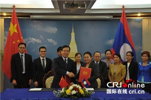 老挝与中国签署澜湄合作专项基金项目协议 hinh anh 1