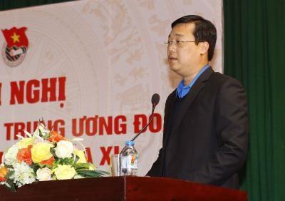 第十一届胡志明共青团中央委员会第二次会议拉开序幕 hinh anh 1