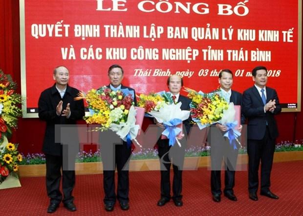 太平省经济区正式成立 hinh anh 1