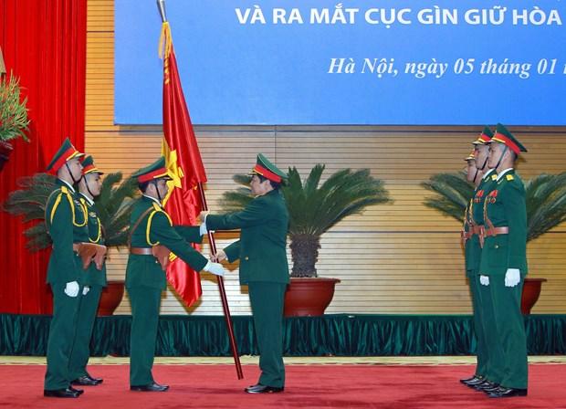越南维护和平局正式亮相 hinh anh 2
