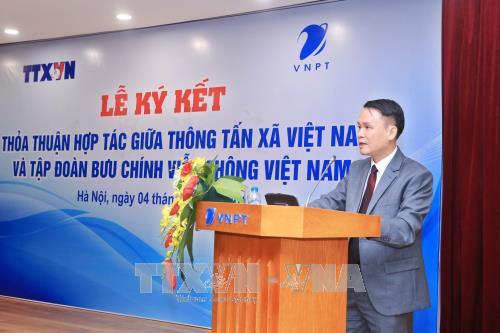 越通社与越南邮政通信集团签署合作协议 hinh anh 2