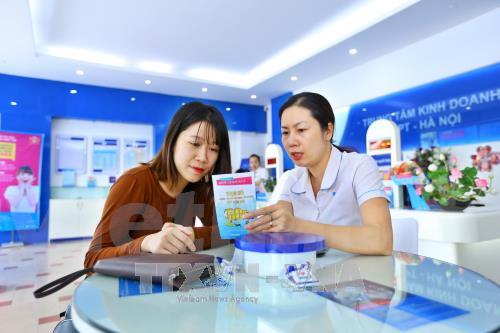 越南邮政通信集团(VNPT)结构调整方案获批 hinh anh 1