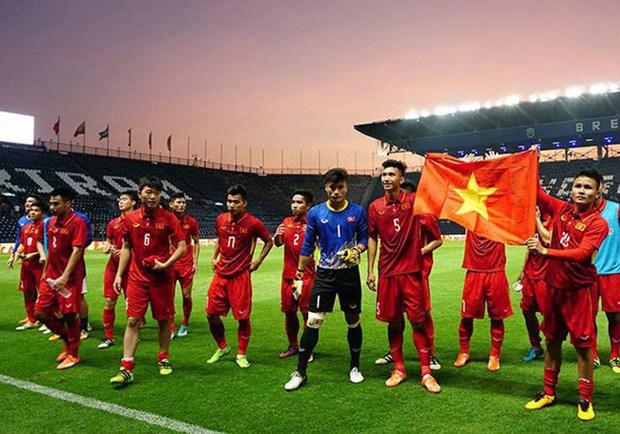 2018年亚洲U23足球锦标赛:越南队23名球员名单出炉 hinh anh 1