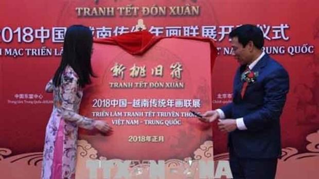 越中传统年画联展在北京开幕 弘扬越中传统文化精髓 hinh anh 1