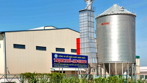 安江省扩大货物和服务的出口市场 hinh anh 1