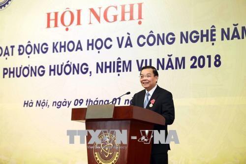 政府总理阮春福出席科技部工作总结会议 hinh anh 2