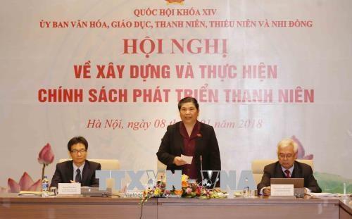 越南注重青年发展政策 hinh anh 2