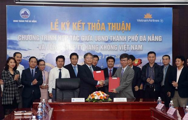 岘港和越航合作促进旅游、贸易和投资 hinh anh 1