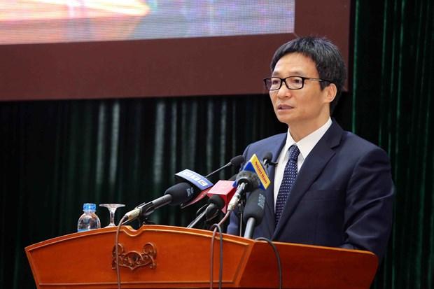 2018年文化体育与旅游工作部署会议在河内、岘港和胡志明市三地同步举行 hinh anh 1