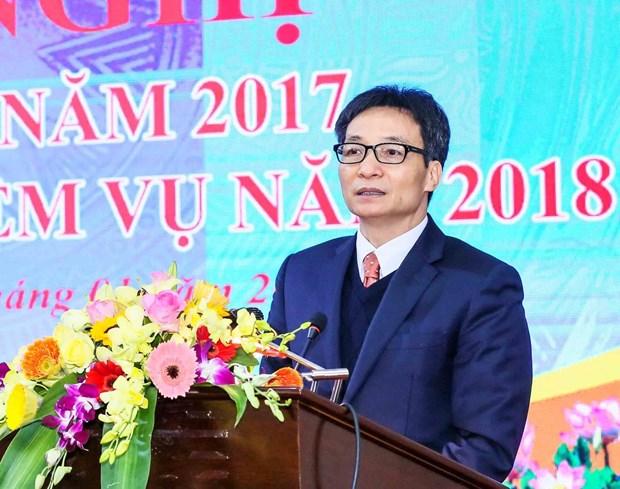 武德儋:越南劳动总联合会需同有关机关配合努力确保工人过好年 hinh anh 1