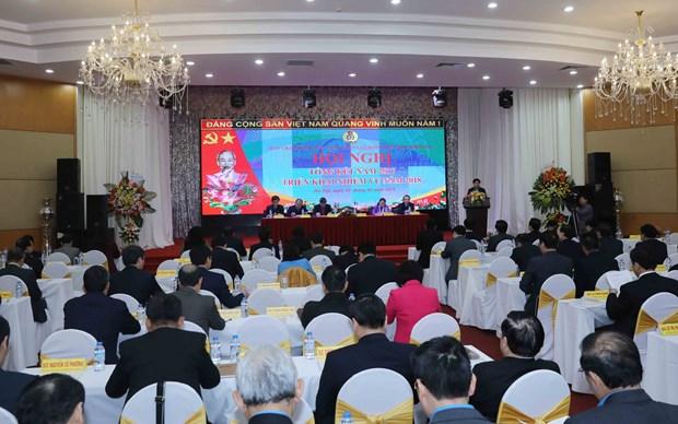 武德儋:越南劳动总联合会需同有关机关配合努力确保工人过好年 hinh anh 2