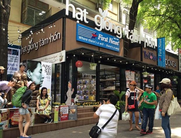 胡志明市阮文平书街:让书离读者更近些 hinh anh 1