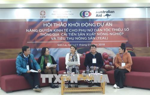 国际救助贫困组织协助越南提高少数民族妇女的经济权 hinh anh 1