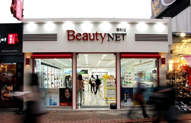 韩国将为该国化妆品生产商扩大其在东盟市场的份额提供大力支持 hinh anh 1